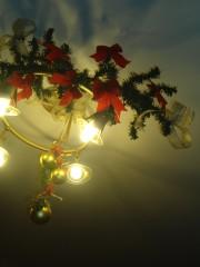 Cdg18vn@abv.bg | Коледа  у  дома | 92 харесвания