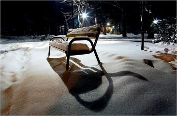 Mtsintsarski@actavis.bg | Самота | 111 харесвания