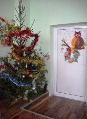 Vilidimova | Коледна украса в класната стая | 3 харесвания