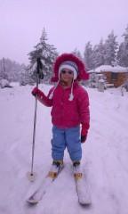 Gergana Ilieva Traikova | на ски | 5 харесвания
